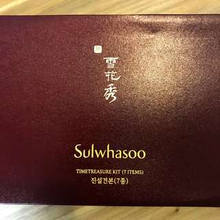 Sulwhasoo Timetreasure kit (7 items)