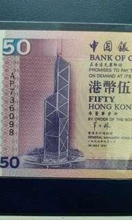 1997年 紙膽 AP版 伍拾圓 50元 中國銀行 直版有王