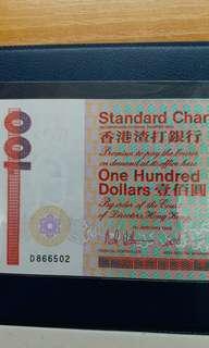 1985年 D版 長棍 壹佰圓 100元 渣打銀行 直版有黃
