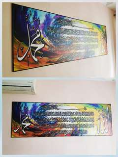 Large and Exquisite Statement piece of Ayat Kursi on wall