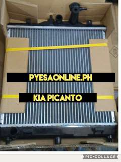 Kia picanto gen1 radiator assembly