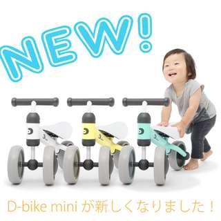 日本大熱產品 - Ides D-Bike Mini兒童三輪學行車