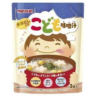 🚚 Marusan 兒童味噌湯