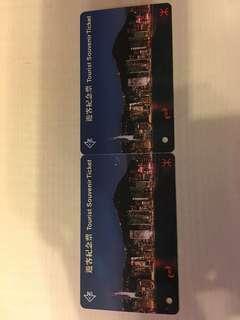 香港夜景地鐵紀念車票兩張