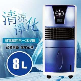 [LAPOLO ZS-888D] 微電腦4合1冰冷扇