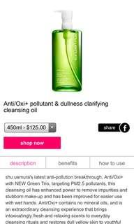 [Brand New] Shu Uemura Cleansing Oil