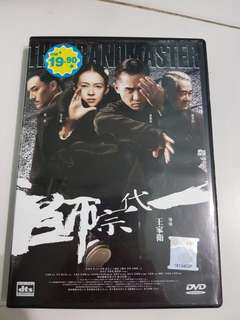 Chinese HK Movie DVD/CD Clearance sales
