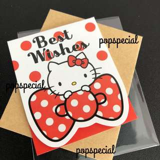 Last PCS Hello Kitty Best Wishes Gift Card