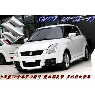 2007 鈴木 Suzuki Swift T3哭力套件 雙出排氣管