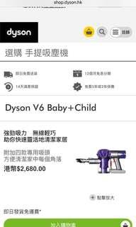 Dyson V6 Bady + Child