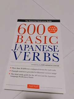600 Basic Japanese Verbs Book