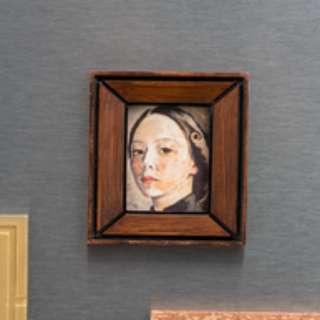 Georgette Chen Frame Magnet