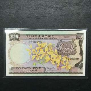 Orchid $25 replacement / star singapore