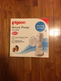 Pigeon Breast Pump - Portable Electric