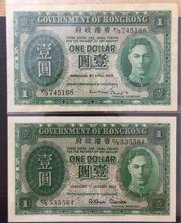 香港$1 (1949及1952年),2張共售