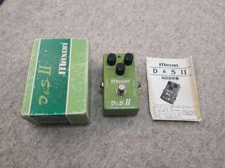 1980s Maxon D&S II Distortion & Sustainer Guitar Effect Pedal