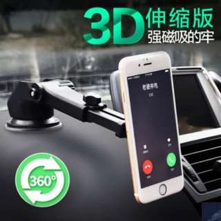 Magnetic Long Neck Car Phone Holder With Strong Suction Cup