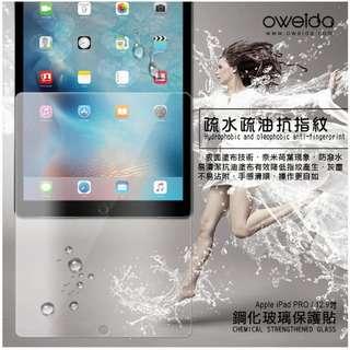 🚚 Oweida(歐威達) iPad Pro平板鋼化玻璃保護貼(透明) 疏水疏油抗指紋 9H硬度抗刮防爆 品質穩定 高清透