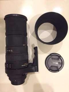 Sigma 150-500mm