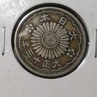 Old Japan coin