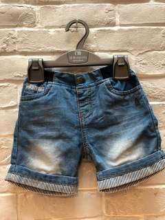 Hush Puppies Jeans Short