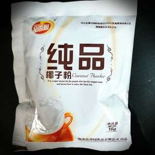 海南品香椰子粉 Coconut Powder