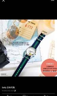 Japan Preorder - Snoopy Watch