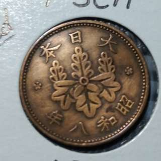 Japan showa period coin