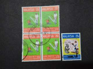 Malaysia 1976 75th Anniversary Institu Medical Research Loose Set Short Of $1 - 2v Used Stamps