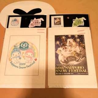 日本札幌60週年紀念郵票