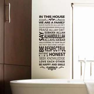 We are family Islamic Muslim Arabic Art Wall Stickers decal