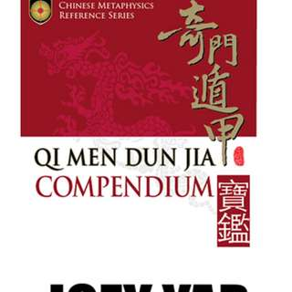 Qi Men Dun Jia Compendium (2nd Edition) - Joey Yap