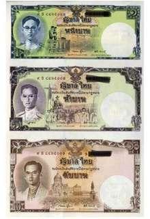 Thailand Commemorative 16baht With Folder 2 run