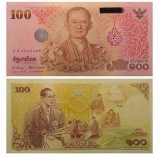 Thailand Commemorative 100 baht With Folder 2 run
