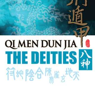 Latest Qi Men Dun Jia Set of 4 Books - The Stems, The Doors, The Stars, The Deities (2 Sets Available) - BRAND NEW