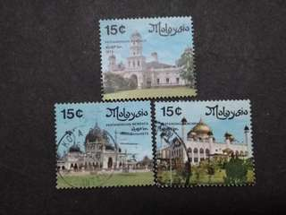 Malaysia 1975 Koran Reading Competition Loose Set Short Of 15c x 2 - 3v Used Stamps