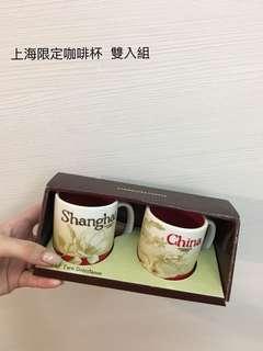 🚚 星巴克 上海城市限定 咖啡杯雙入組