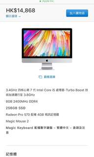 iMac (Retina 5K, 27-inch, 2017) 由Apple store購入,買咗個幾星期
