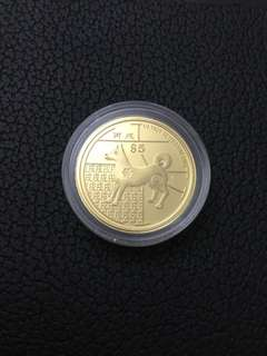 Singapore 2006 year of dog 1/4oz gold coin