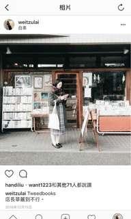 日本古著格子裙
