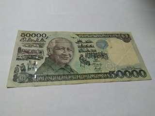 絕版鈔印度尼西亞INDONESIA1995年50000Rupiah(收藏紀念)VR J 111945