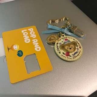 Disney Duffy Keychain