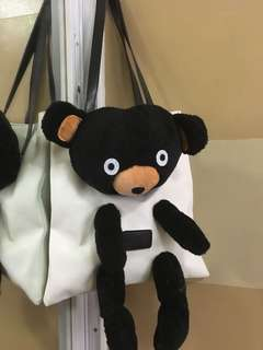 Teddy Bear white shoulder bag