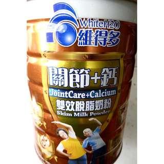 保健奶粉 - 維得多 關節+鈣 雙效脫脂奶粉 (900g)
