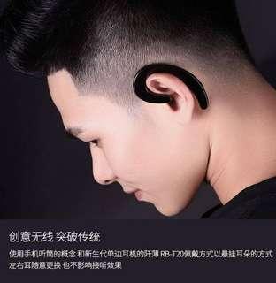 Remax RB-T20 超薄單耳掛耳式藍芽耳機(含運)
