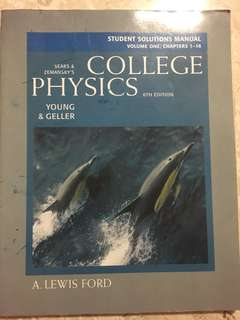 College Physics 8th edition young and geller student solutions manual volume one