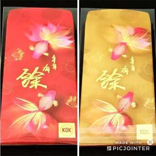 KDK red packets