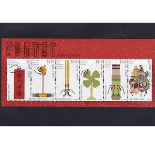 "2018 China Hong Kong ""Festive Customs"" Souvenir Sheet S/S MNH"