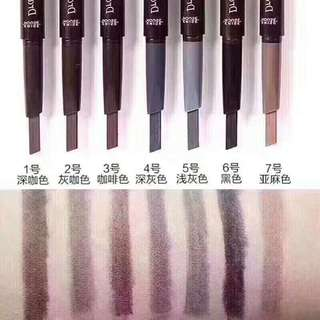 爱丽小屋的眉笔