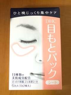 WTS: DHC Eye Masks